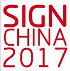 2017 Shanghai SIGN CHINA