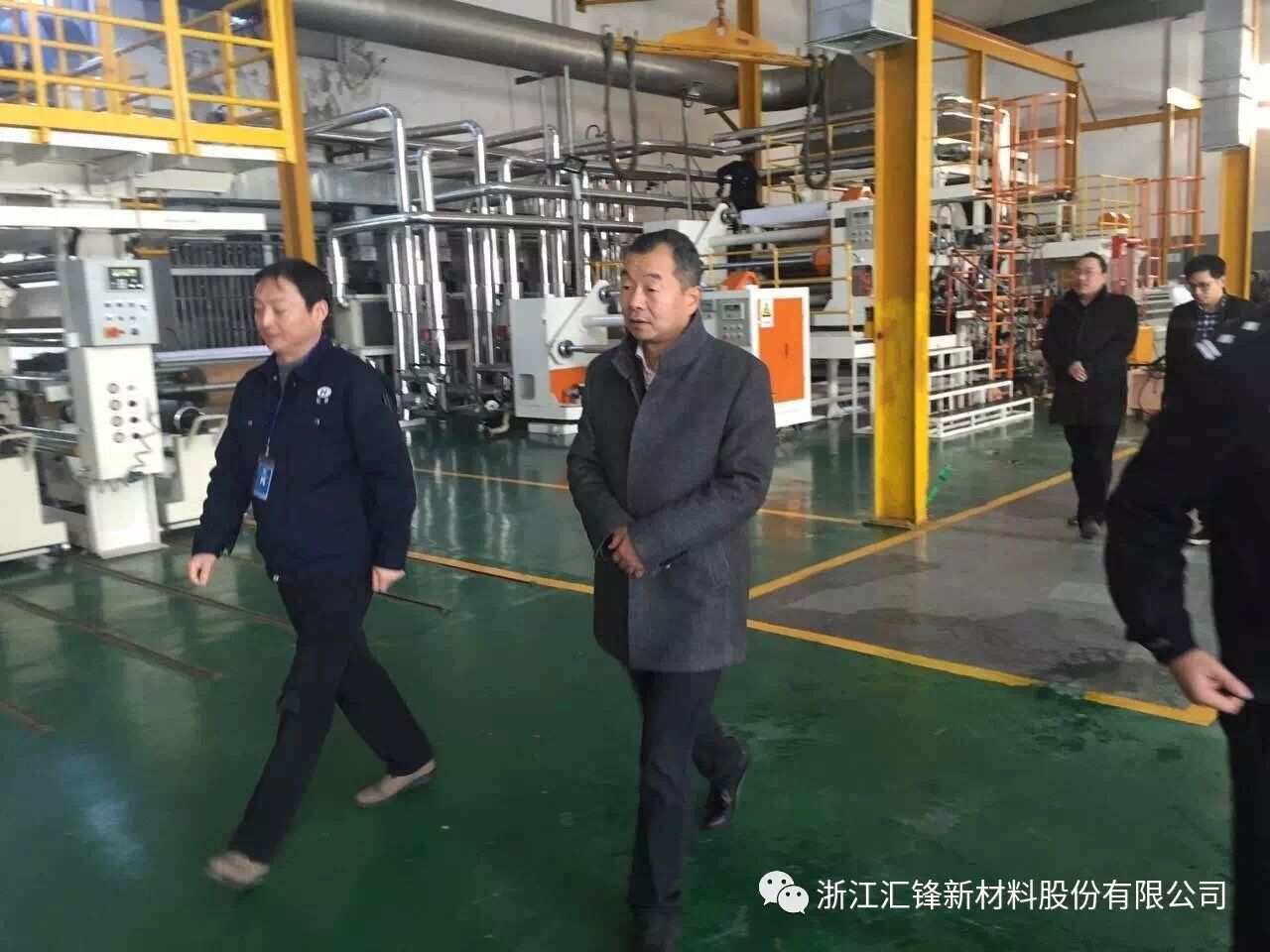 Vice Mayor Of Haining Yao Minzhong And Other City Leaders Visit Huifeng