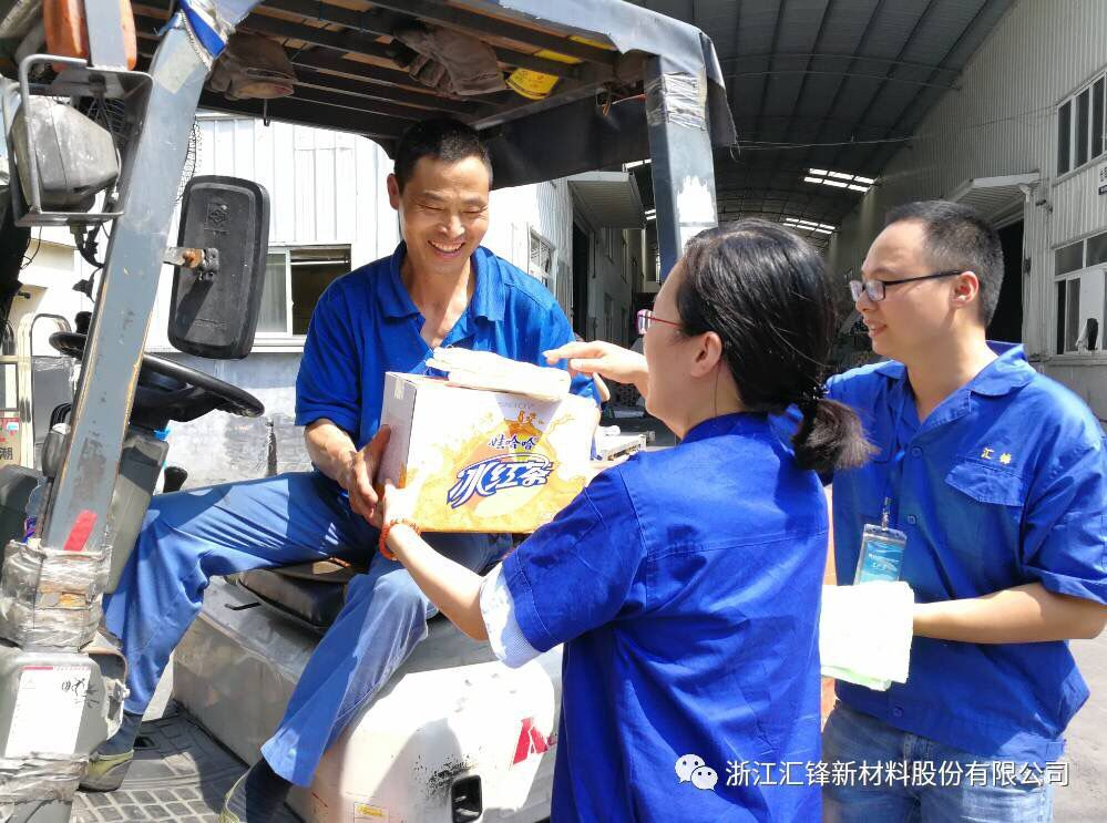 Huifeng Senior Executive Consolate To The Frontline Staffs