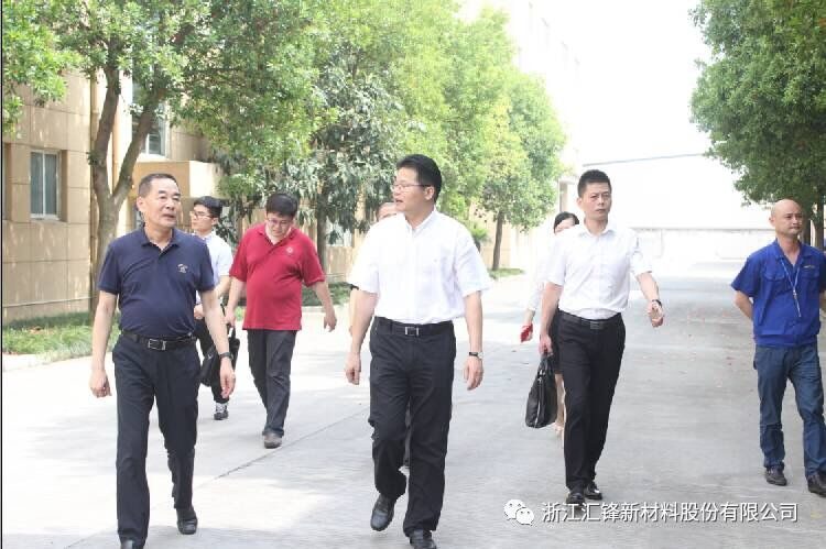 Mayor Of Haining Cao Guoliang And Other City Leaders Visit Huifeng