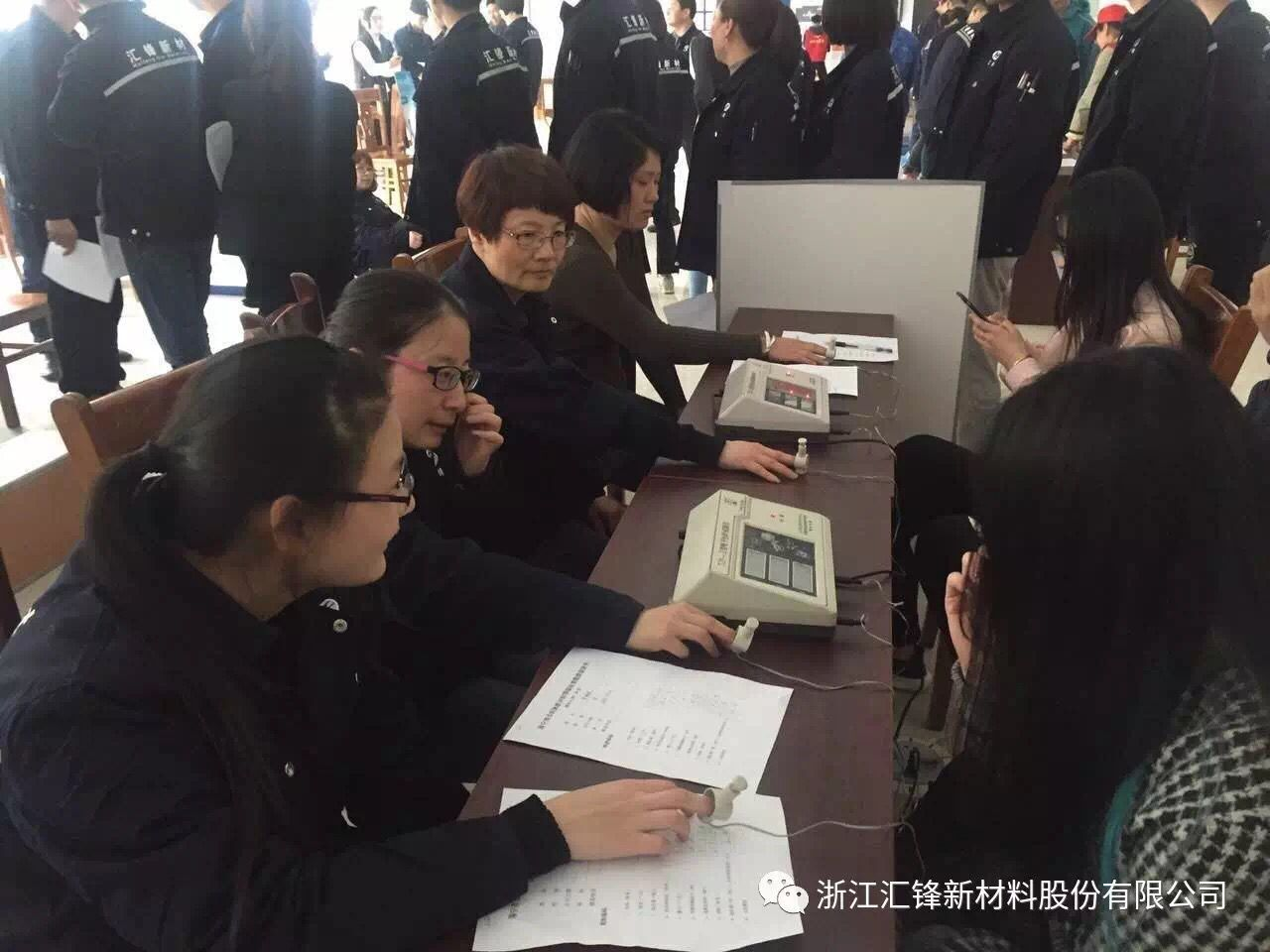 Huifeng National Physical Examination Of Employees