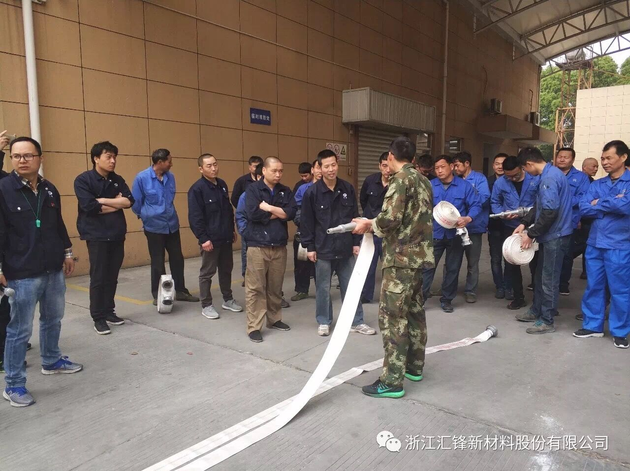 Joint Fire Drill Of Three Huifeng Main Plants
