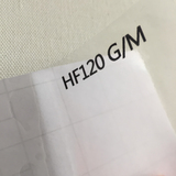 Cold Lamination Film  HF120G/M